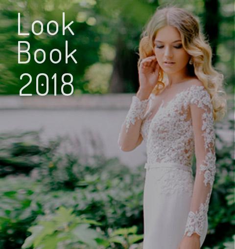 c32eea780c Look Book 2018 Gala
